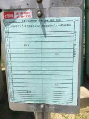 「行健小学校」バス停留所