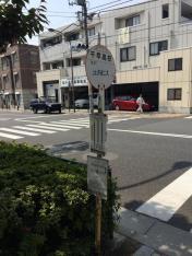 「千早高校」バス停留所