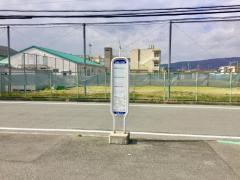 「牧野小学校」バス停留所