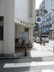 京浜歯科医院