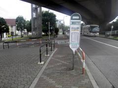 「鹿浜五丁目」バス停留所