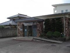 平和歯科診療所