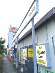 タイムズカーレンタル新富士駅前店