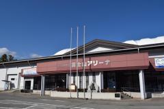 富士吉田富士山アリーナ