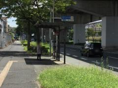 「企救中学校前」バス停留所