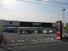 ゲンキー田之上店