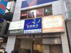 日本旅行 新宿支店