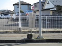 「中田神明東」バス停留所