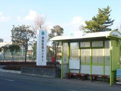 「東部協働センター」バス停留所