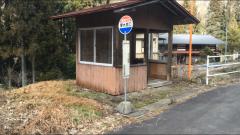 「琴水苑口」バス停留所