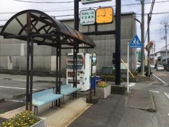 「火の見下」バス停留所