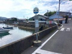 「船越」バス停留所