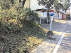 「二ツ山」バス停留所