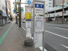 「坂下(前橋市)」バス停留所