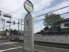 「城」バス停留所