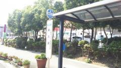 「東大津」バス停留所