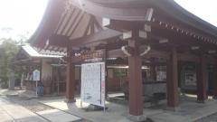 蓮華院誕生寺奥之院