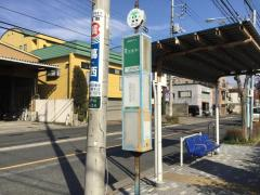 「江戸川五丁目」バス停留所
