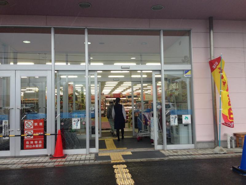 ヤマザワ荒井店_施設外観