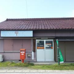 祖父江山崎簡易郵便局