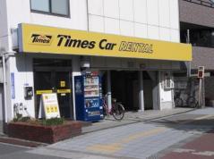 タイムズカーレンタル野田店