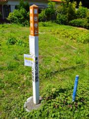 「蓮台寺上」バス停留所