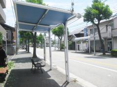 「常光寺西」バス停留所