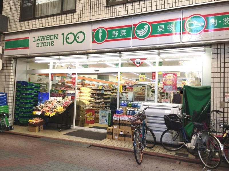 ローソンストア100 雑色店