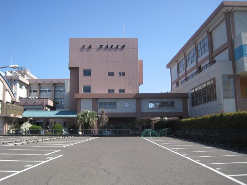 ラサール高校 : 超名門進学校で...