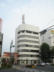 大和証券株式会社 福山支店