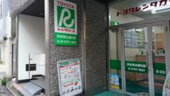 トヨタレンタリース東京渋谷青山通り店