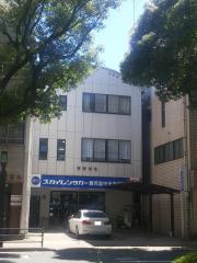 スカイレンタカー鹿児島中央営業所