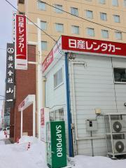 日産レンタカー旭川駅前