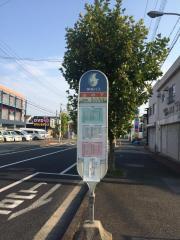 「山の下」バス停留所