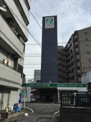 トヨタレンタリース千葉蘇我駅西口店
