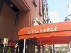 ビジネスホテルサンライズ