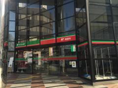 松山中央郵便局