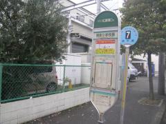 「領家小学校裏」バス停留所