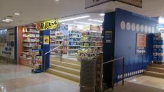 マツモトキヨシ小山駅ビル店