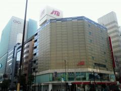 JTB首都圏 トラベルゲート新宿