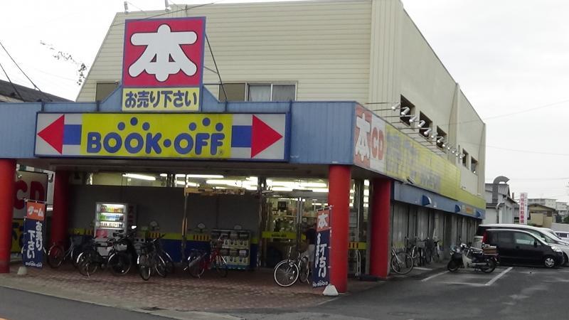 BOOKOFF 船橋高根木戸店