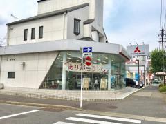 中部三菱自動車販売島田橋店