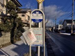「北元町」バス停留所