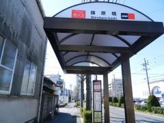 「篠原橋」バス停留所