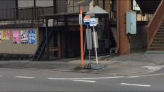 「東小学校口」バス停留所