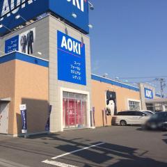 AOKI宇都宮インターパーク店