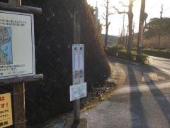 「幸崎」バス停留所