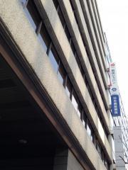 損保ジャパン日本興亜ひまわり生命保険株式会社 京都支社