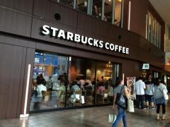 スターバックスコーヒー渋谷マークシティ店