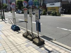 「有楽町」バス停留所